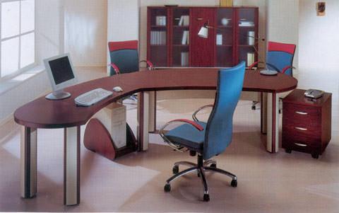 Ufficio Moderno Sa : Ufficio completo u2013 fa.mo.sa.